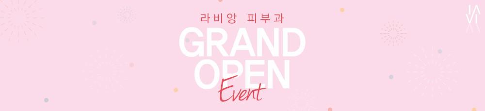 Grand Open Event!!